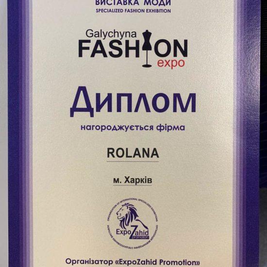 rolana_lviv_2019 (14)